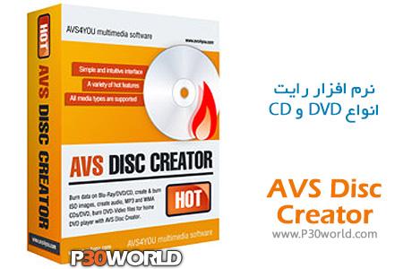 دانلود AVS Disc Creator