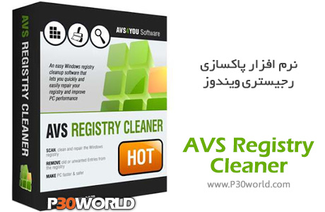 دانلود AVS Registry Cleaner