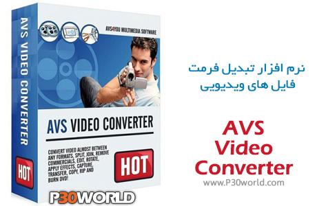 دانلود AVS Video Converter