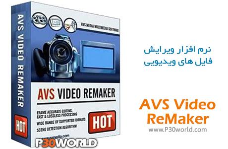 دانلود AVS Video ReMaker