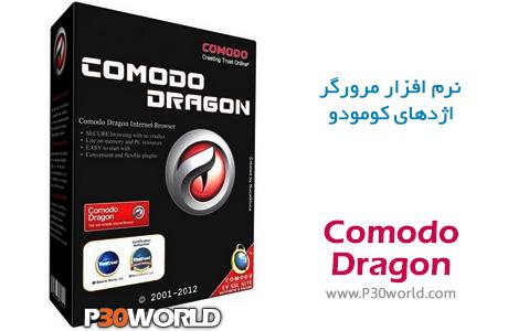 دانلود Comodo Dragon