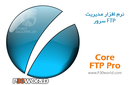دانلود Core FTP Pro