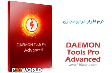 دانلود DAEMON Tools Pro