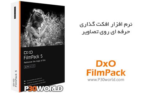 دانلود DxO FilmPack