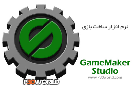 دانلود GameMaker Studio Ultimate