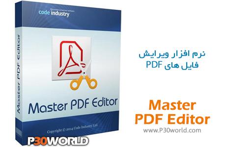 دانلود Master PDF Editor