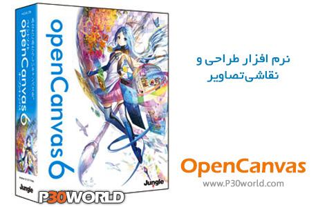 دانلود OpenCanvas