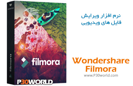 دانلود Wondershare Filmora 9.0.1.40 نرم افزار ویرایش فیلم و ویدئو