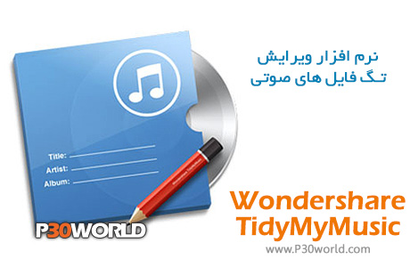 دانلود Wondershare TidyMyMusic