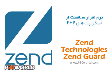 دانلود Zend Technologies Zend Guard