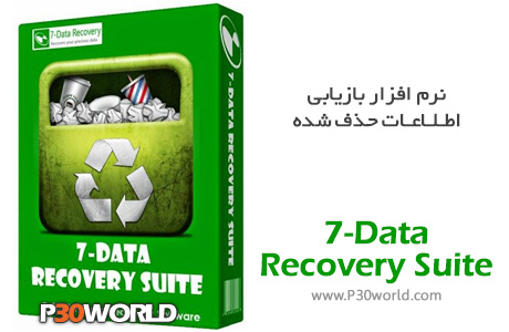 دانلود 7-Data Recovery Suite Enterprise