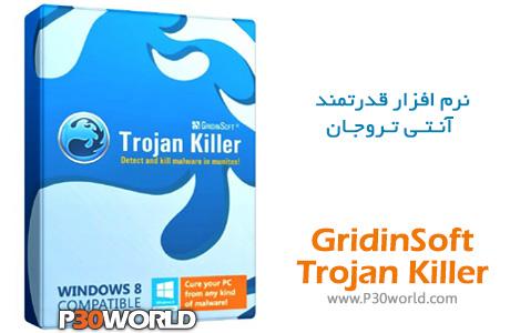 دانلود GridinSoft Trojan Killer