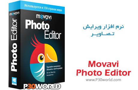دانلود Movavi Photo Editor