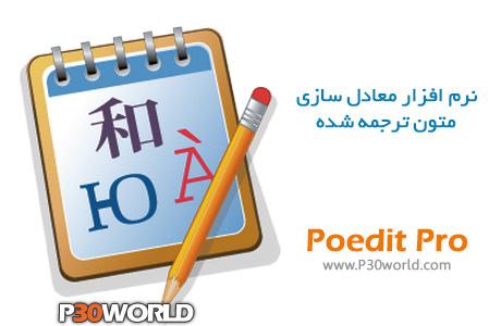 دانلود Poedit Pro