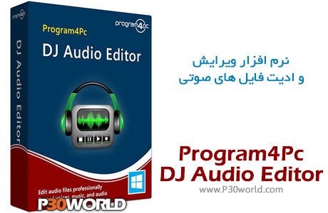دانلود Program4Pc DJ Audio Editor