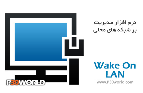 دانلود Wake On LAN