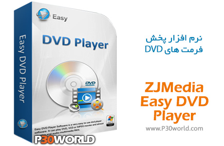 دانلود ZJMedia Easy DVD Player