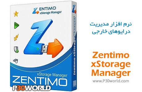 دانلود Zentimo xStorage Manager