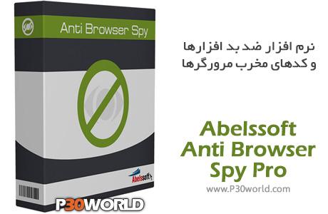 دانلود Abelssoft AntiBrowserSpy Pro