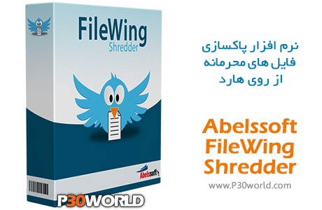 دانلود Abelssoft FileWing Shredder