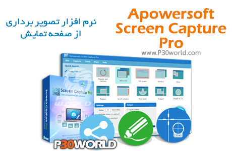 دانلود Apowersoft Screen Capture Pro