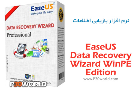 دانلود EaseUS Data Recovery Wizard