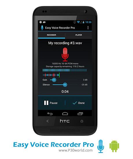 دانلود Easy Voice Recorder Pro
