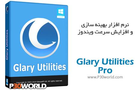 دانلود Glary Utilities Pro
