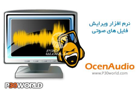 دانلود OcenAudio