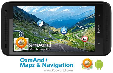 دانلود OsmAnd+ Maps Navigation