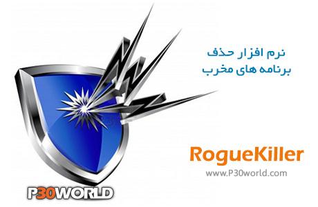 دانلود RogueKiller Premium