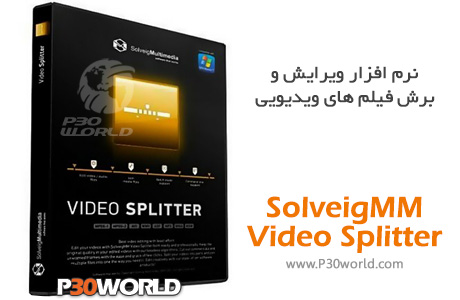 دانلود SolveigMM Video Splitter Business