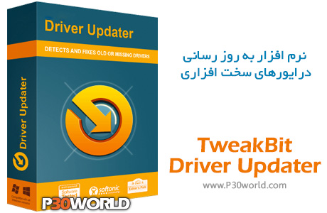 دانلود TweakBit Driver Updater