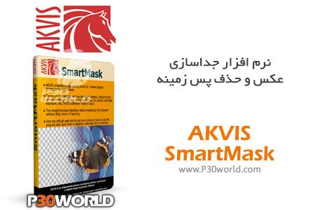دانلود AKVIS SmartMask