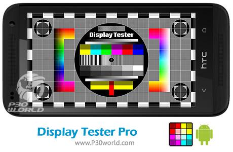 دانلود Display Tester Pro