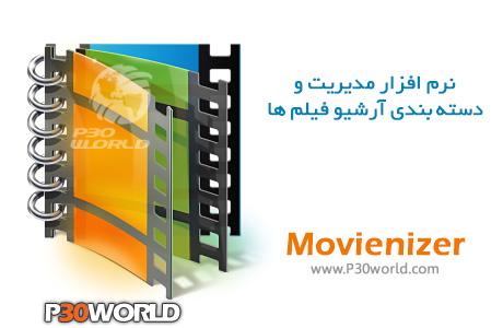 دانلود Movienizer
