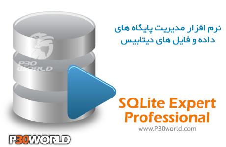 دانلود SQLite Expert Professional