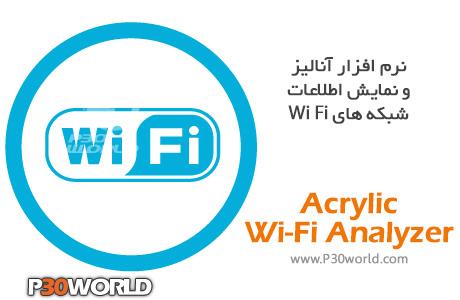 دانلود Acrylic Wi-Fi Analyzer Home