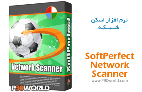 دانلود SoftPerfect Network Scanner