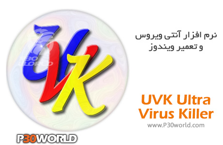 دانلود UVK Ultra Virus Killer