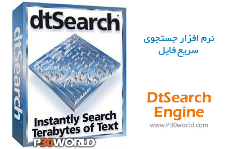 دانلود DtSearch Engine