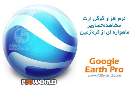 دانلود Google Earth Pro