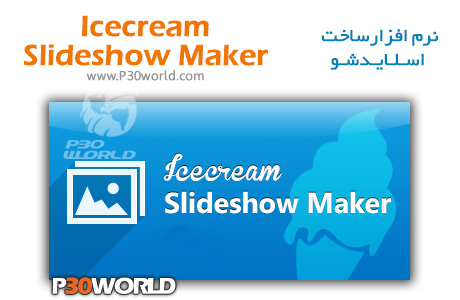 دانلود Icecream Slideshow Maker Pro