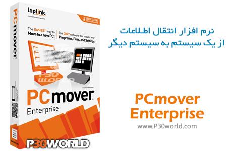 دانلود Laplink PCmover Enterprise