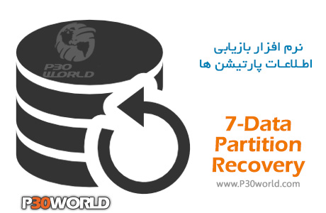 دانلود 7-Data Partition Recovery