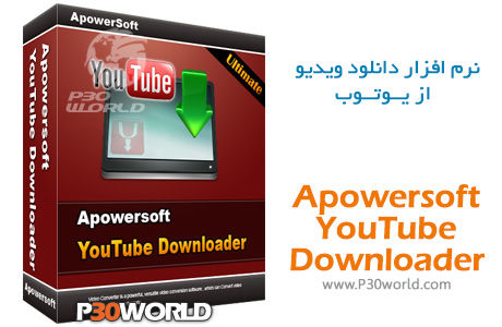 دانلود نرم افزار youtube downloader hd