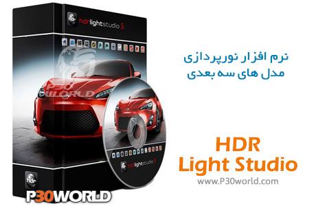 دانلود Lightmap HDR Light Studio Carbon