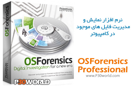 دانلود PassMark OSForensics Professional