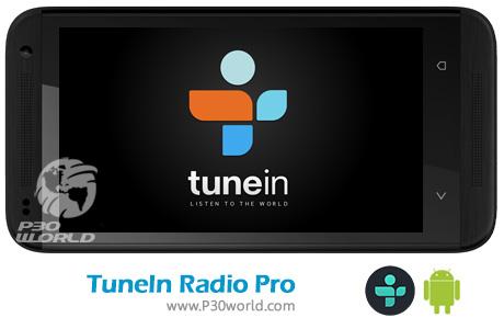 دانلود TuneIn Radio Pro - Live Radio