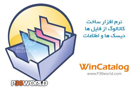 دانلود WinCatalog